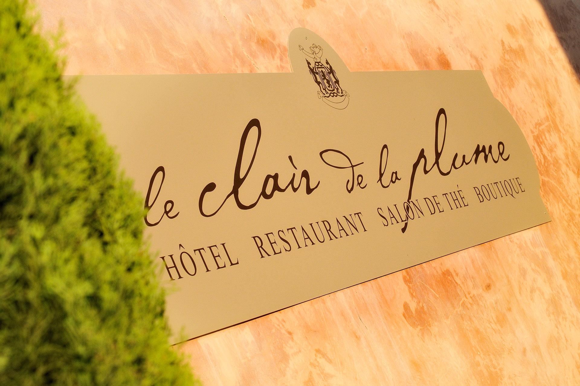 Le Clair de la Plume - © Alain Maigre