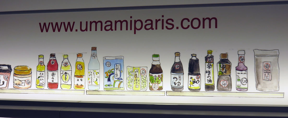 umamiparis.com